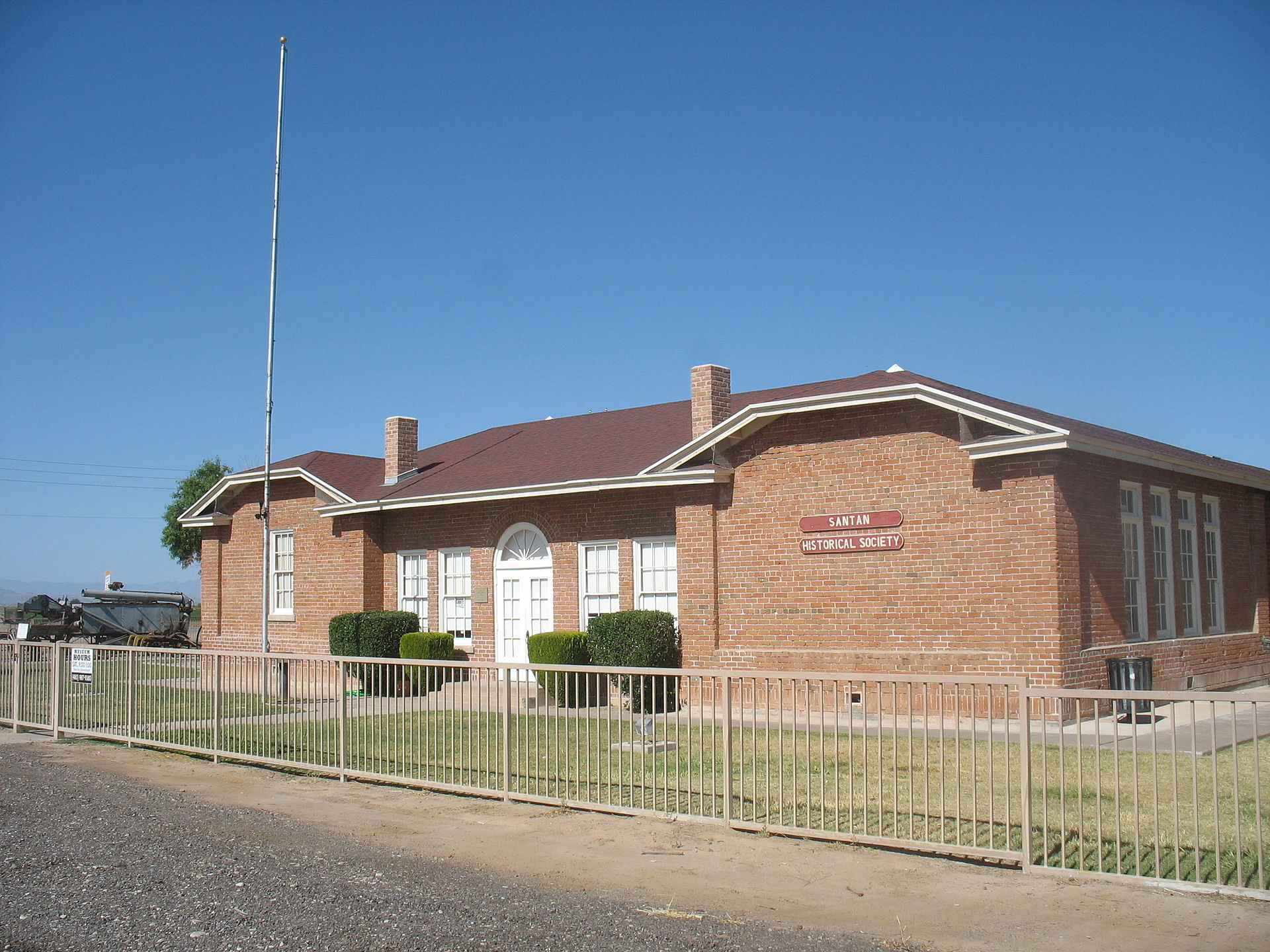 Rittenhouse Elementary/San Tan Historical Society and Museum as it looks today