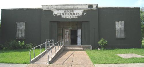 Corpus Christi's Centennial Museum was the art museum's first home. The Daughters of the American Revolution are working to save this building.