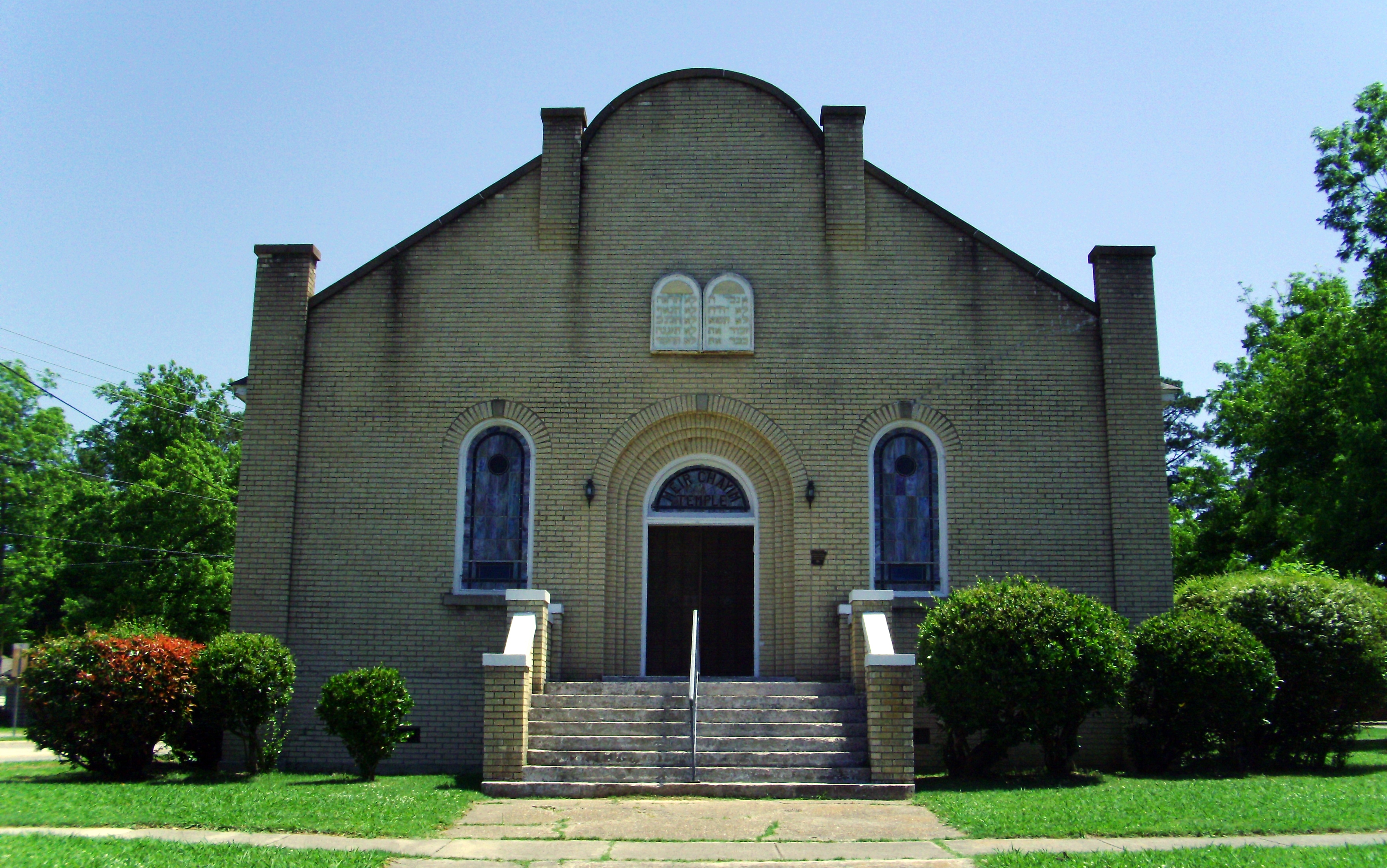 Temple Meir Chayim was built in 1947 is listed on the National Register of Historic Places.
