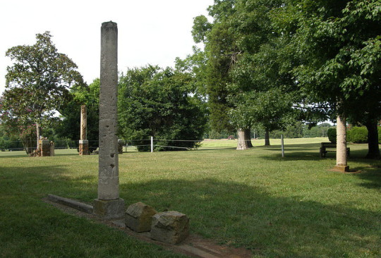 Davidson Family Cemetery at Rural Hill Farm