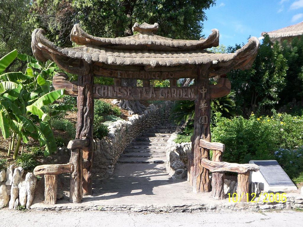 The Tea Garden dates back to 1918 and was added to the National Register in 2004.