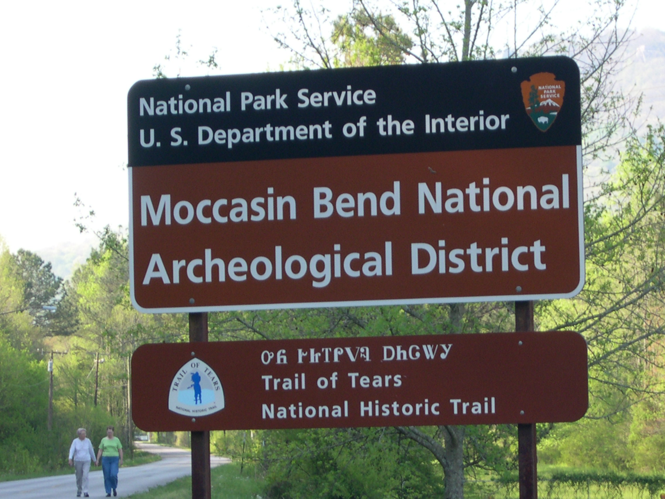 Moccasin Bend Archaeological District Entrance