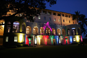 A look from the outside of the facility with its colorful lights.