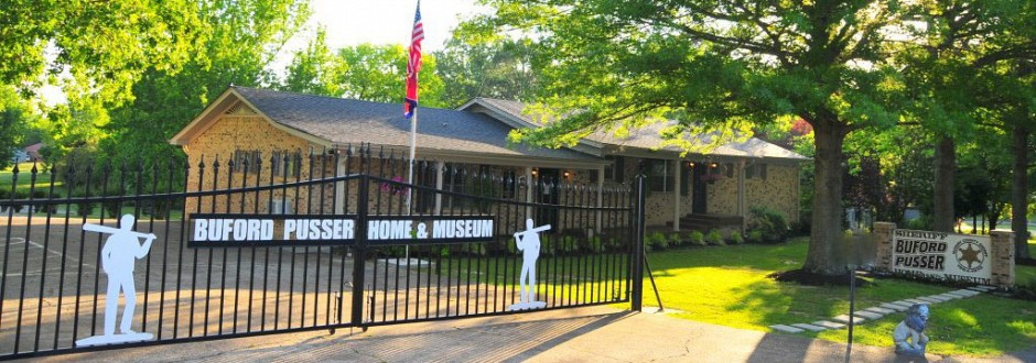 The Buford Pusser Home & Museum