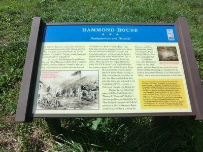 Hammond House Marker Photo by: Don Morfe, July 29, 2012