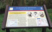 """Civil War Trail"" commemorative sign"