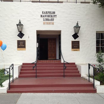 Entrance to the manuscript library.