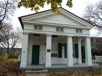 Kempf House Museum