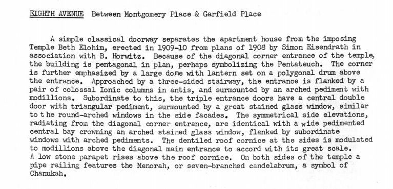 Description of Congregation Beth Elohim building in the 1973 New York City Landmark Preservation Committee Designation Report.  Taken from http://s-media.nyc.gov/agencies/lpc/lp/0709.pdf. Accessed on 10/28/2015