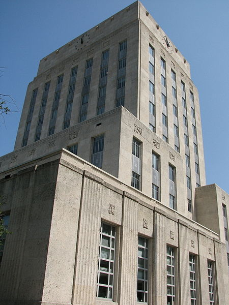 Houston City Hall was built in 1939 and is known for its simple architectural style.