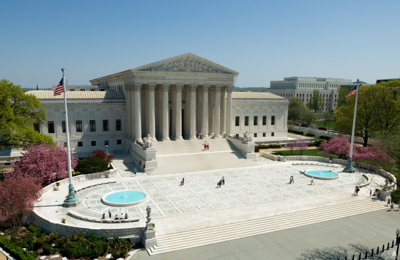 The U.S. Supreme Court building houses the nation's highest federal court and was completed in 1935.