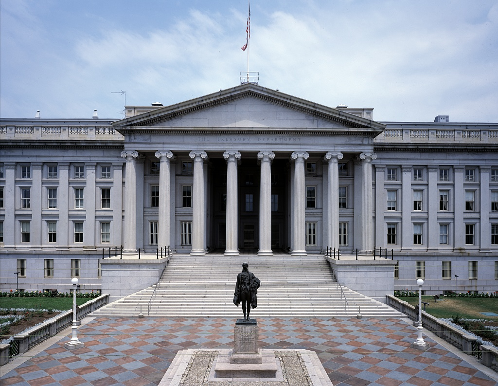 The U.S. Department of Treasury Building became a National Historic Landmark in 1971