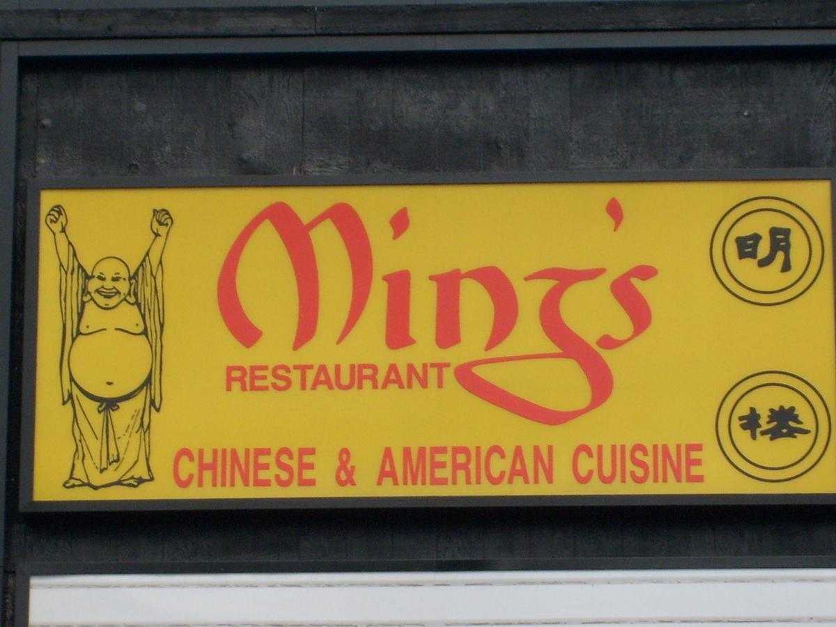 Sign at Ming's, 2008