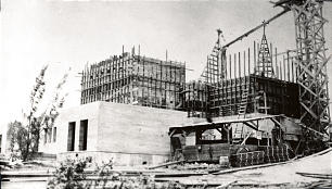 Construction began after ground was broken on Feb. 8, 1916 and was completed on April 18, 1918.