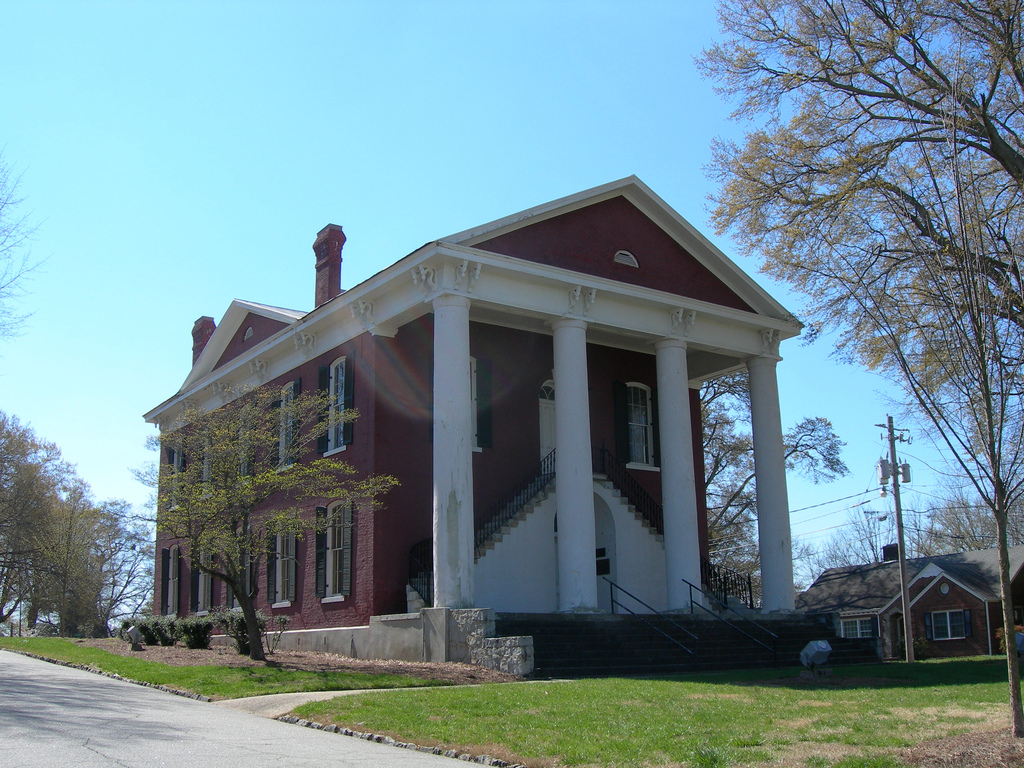 Old Campbell County Courthouse in Fairborn, Georgia