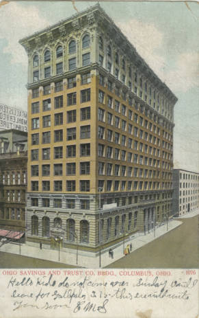 A postcard of the Atlas Building, date unknown.