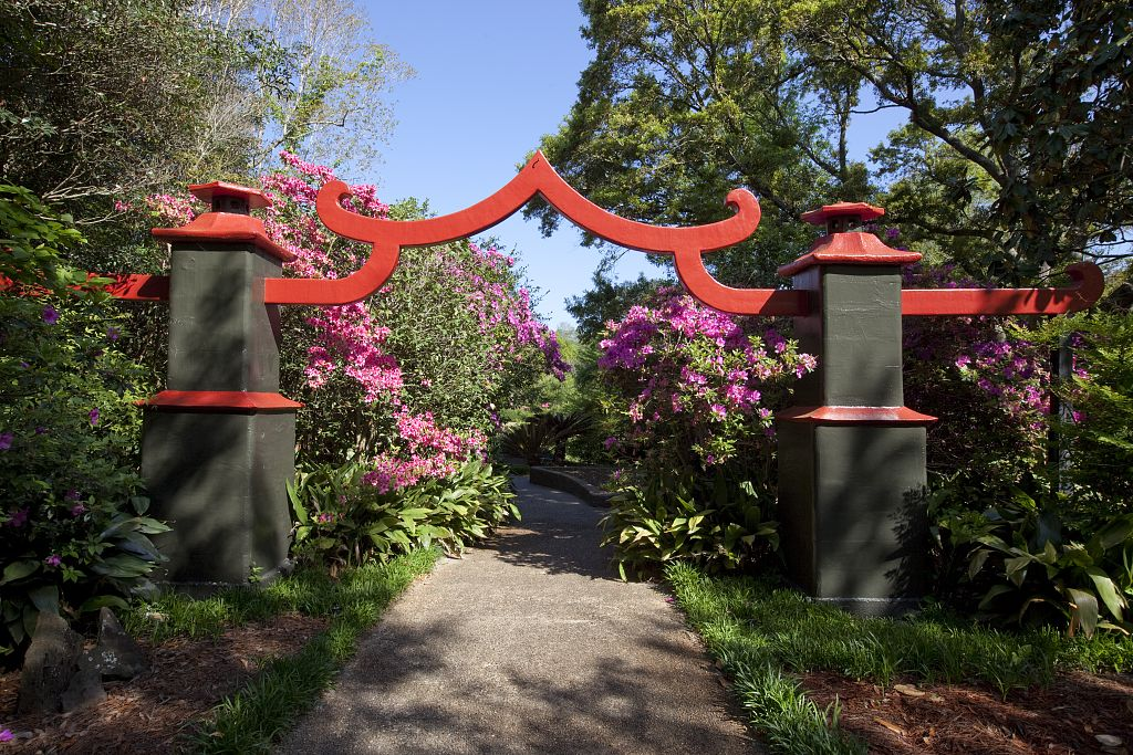 Entrance to the Asian-American garden