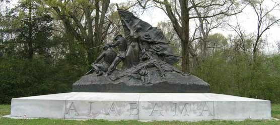 The Alabama Memorial