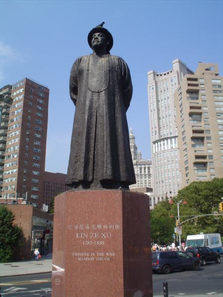 Inscription: Lin Ze Xu 1785 -1850 Pioneer in the war against drugs (image from http://www.nycgovparks.org/parks/kimlau-square/monuments/1979)