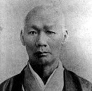 """Nakahama """"John"""" Manjiro"""