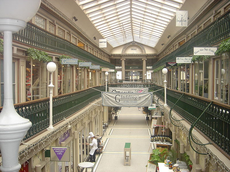Interior of the Arcade (2005)