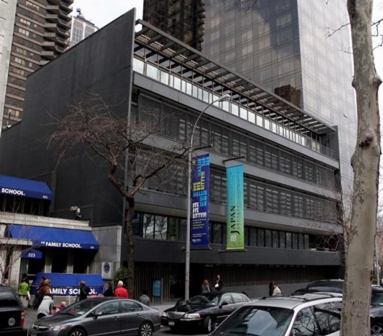 Japan Society headquarters (image from kudago.com)