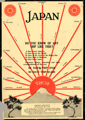 Japan Society travel advertisement from 1913 (image from the Japan Society)