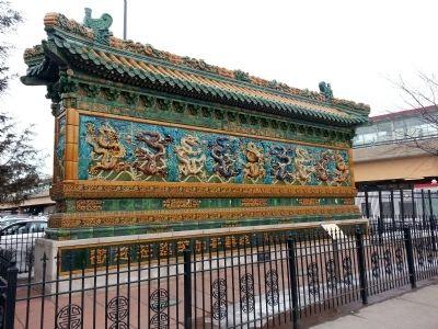 Nine Dragon Wall, Chicago