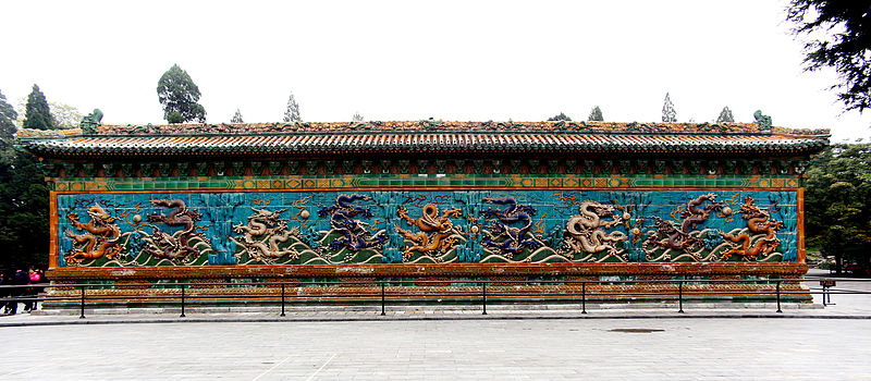 Nine Dragon Wall, Beihai Park, Beijing