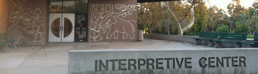 Entrance to the interpretive center.