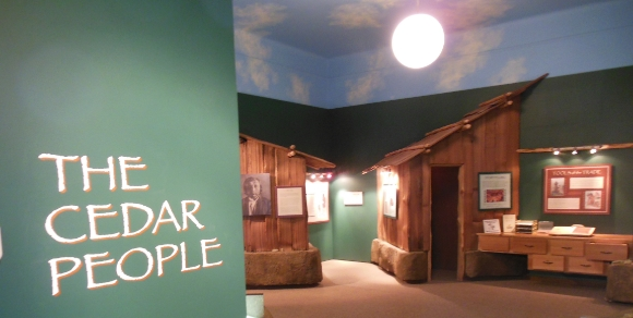 View of the Native American exhibit