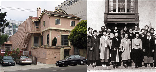 San Francisco Japantown's YWCA, then and now (image from California Japantowns)