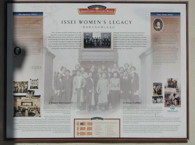 Issei Women's Legacy marker (image from the Historic Markers Database)