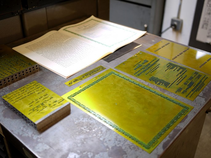 Book plates (image from Tofufu Studios blog)