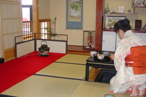 Museum's Japanese Tea Room.