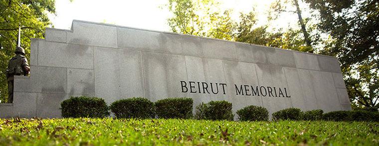 Beirut Wall
