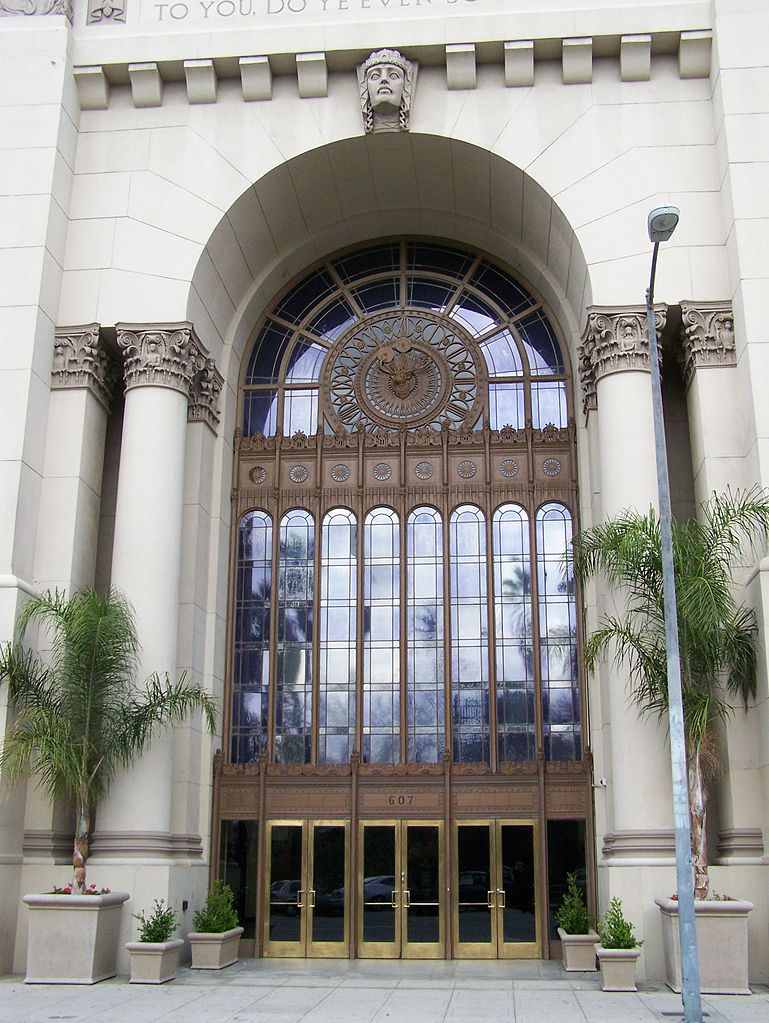 Park Plaza Venue Entrance