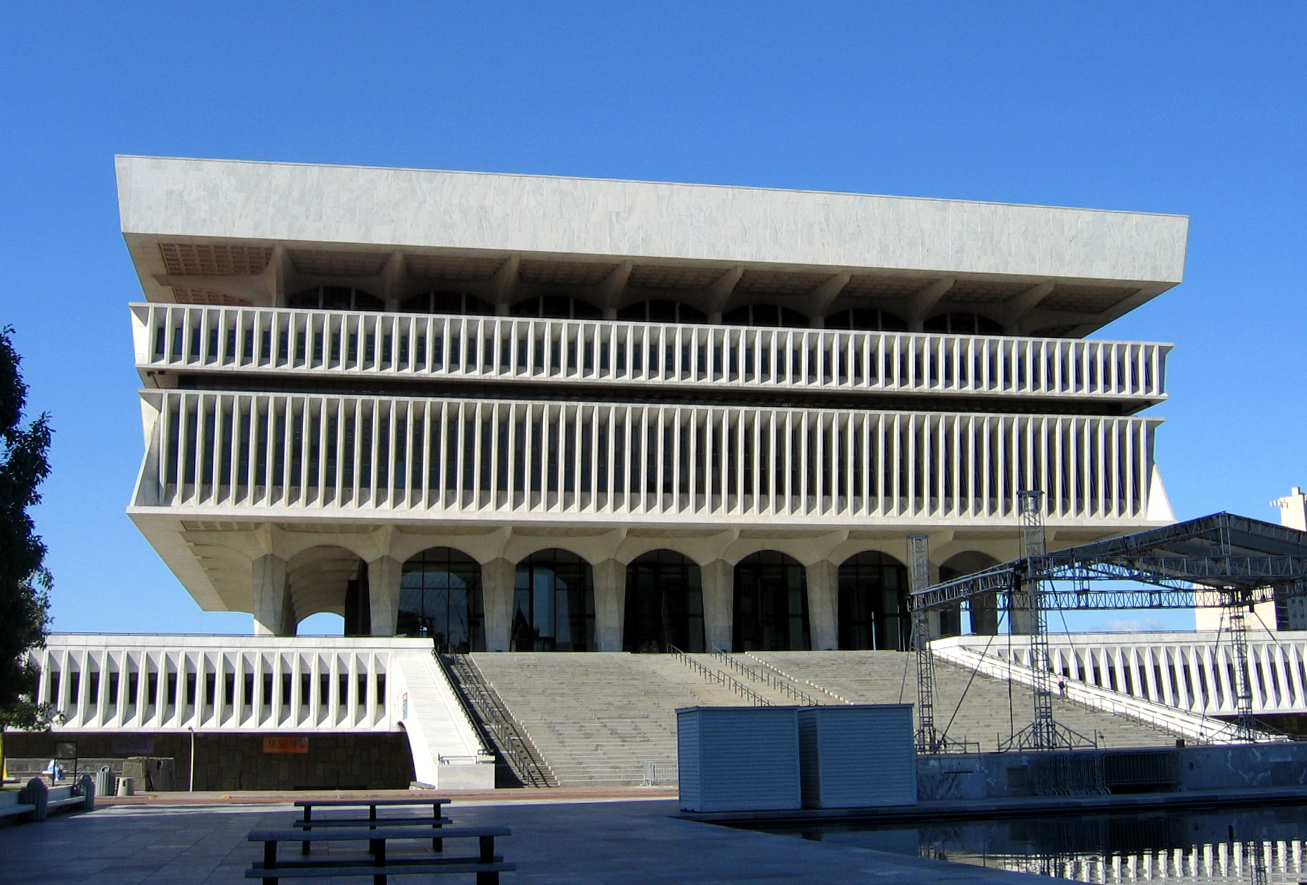 The New York State Museum moved to this structure as part of the bicentennial celebration in 1976.