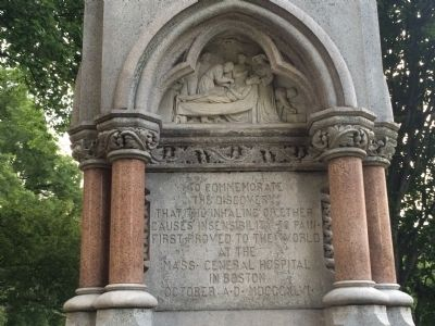 Detail of the Ether Monument (image from Historic Marker Database)