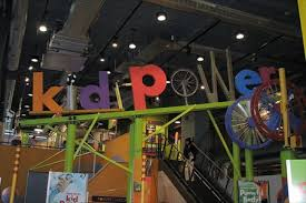 Kid Power exhibit (image from The Boston Children's Museum)