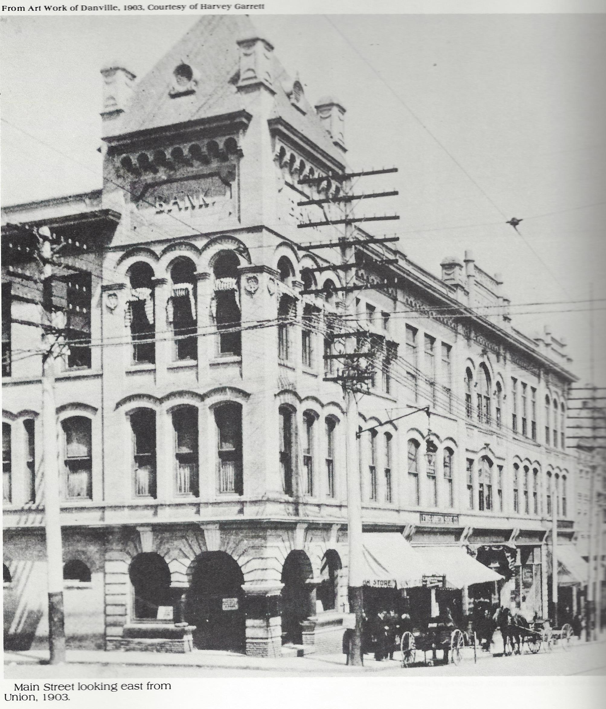Beginning in 2015, this magnificent building (corner #1) is being renovated for multiple uses. The first tenant is the River District Association. The image is from a 1903 photograph.