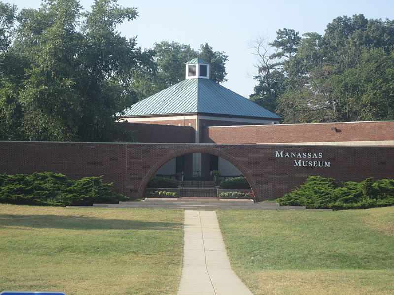Front entrance to the Manassas Museum