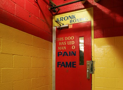 Entrance to the Kronk Gym