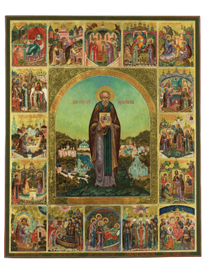 An Andre Rublev icon from the collections in the museum (image from official museum website)