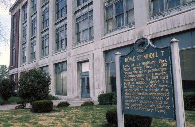 Highland Park is on the National Register of Historic Landmarks