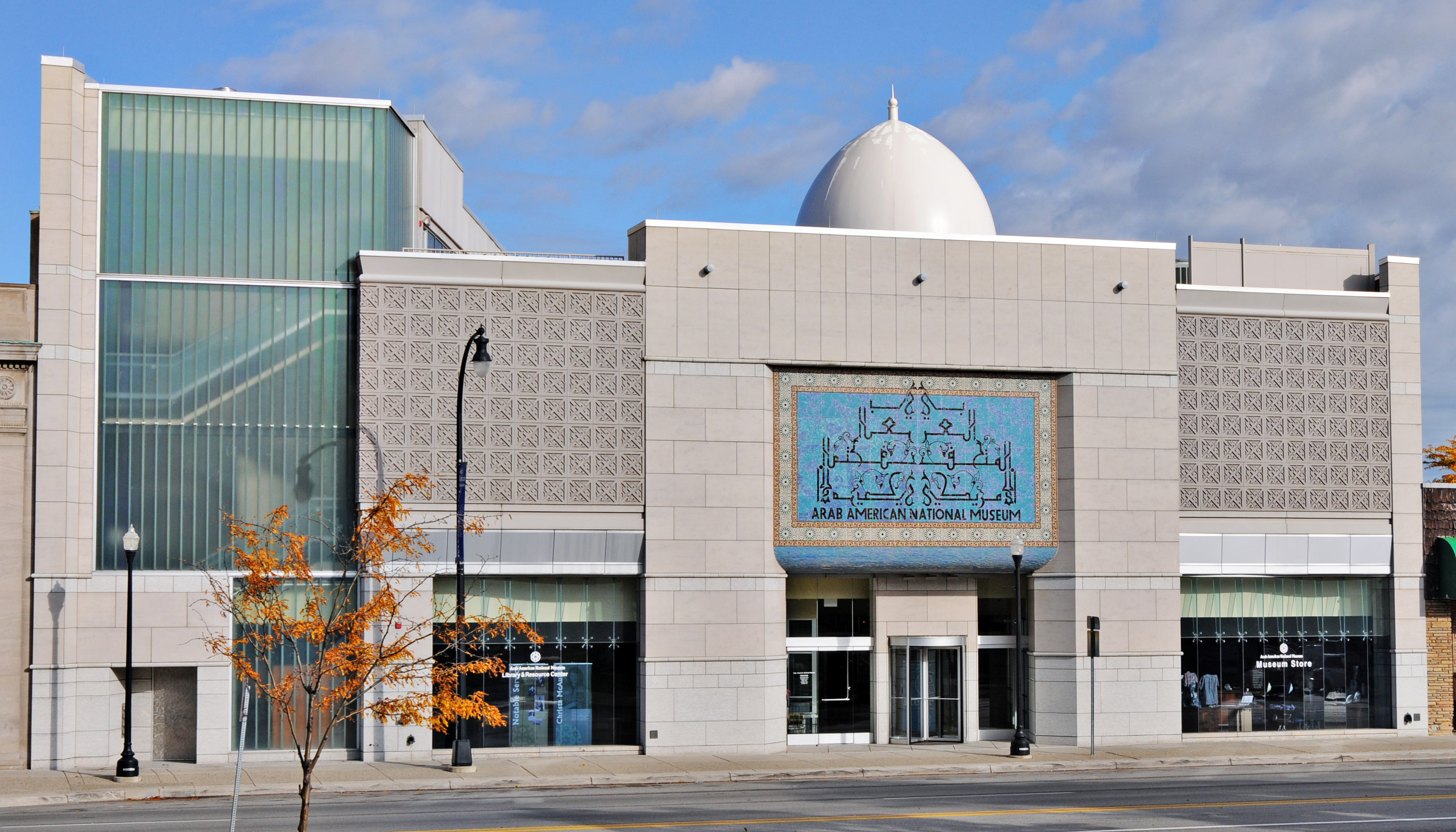 The Arab American National Museum opened in 2005.