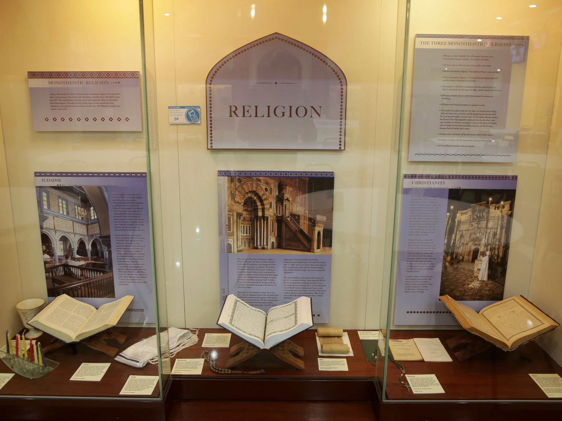 Exhibits on Arab heritage