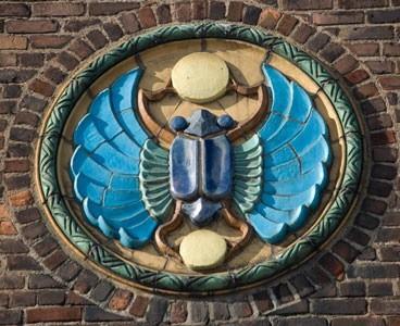 The Scarab Club logo