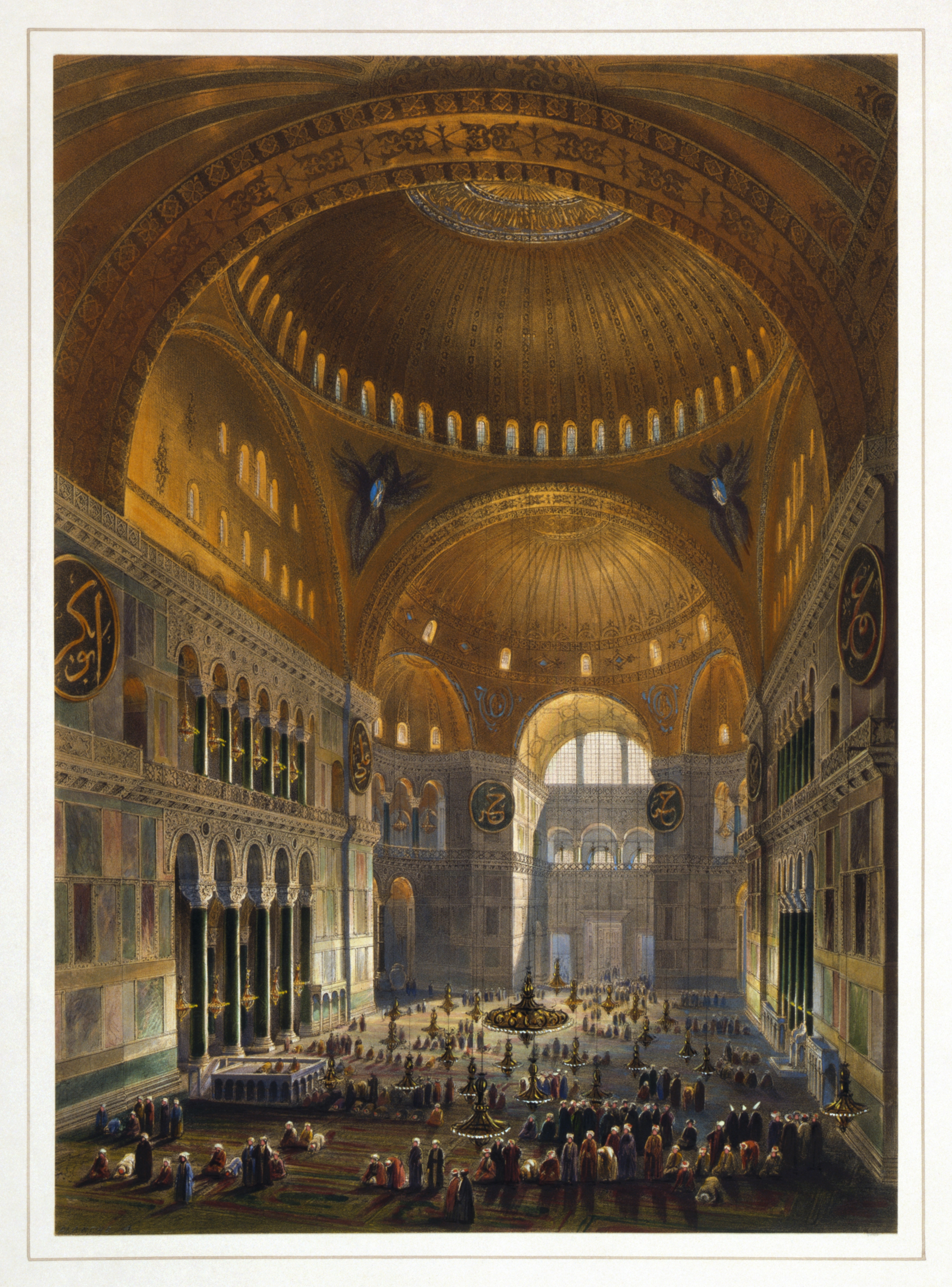 Haiga Sophia Interior
