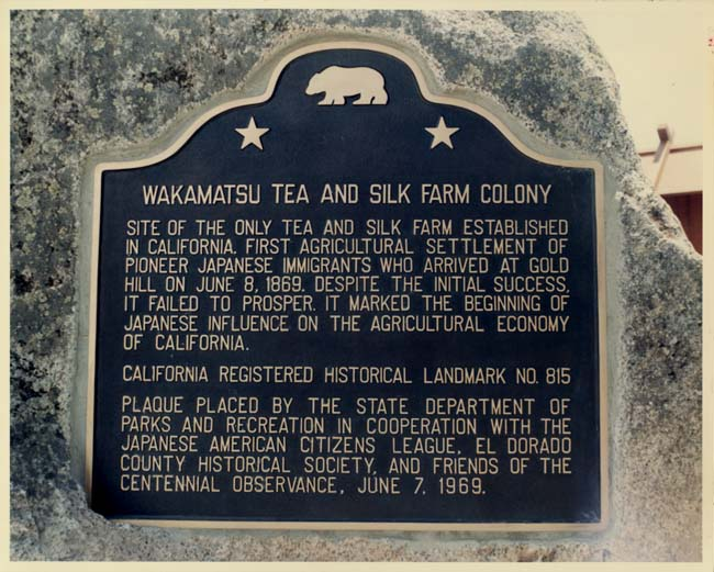 Closeup of the historical marker